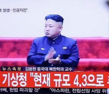 Kim Jong-un: Trump je mentalno poremećen