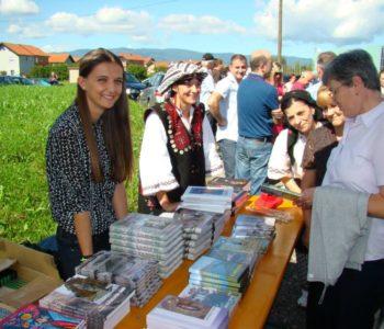 Poziv na tradicionalne Ramske susrete u Sesvetskoj Sopnici, 2017.