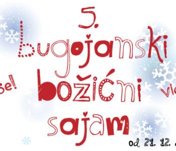 BUGOJANSKI BOŽIĆNI SAJAM 2017.