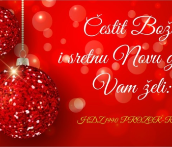 Božićna čestitka OO HDZ-a 1990 Prozor-Rama
