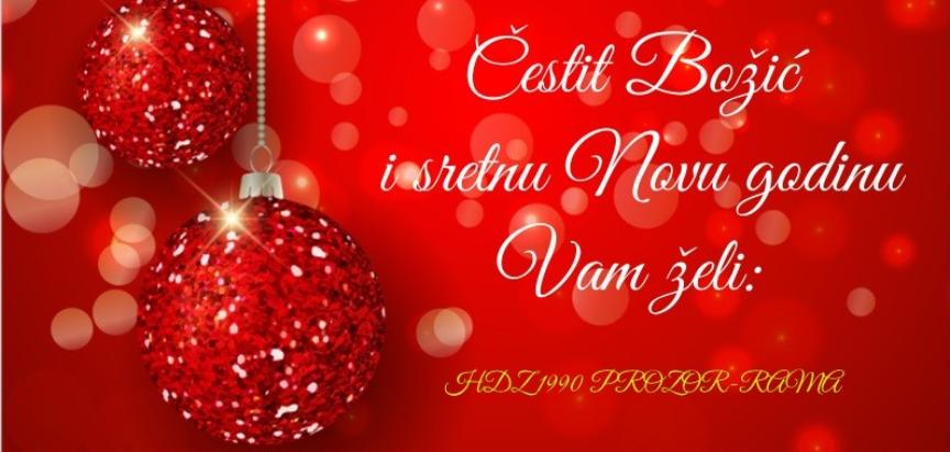 božićna čestitka Božićna čestitka OO HDZ a 1990 Prozor Rama | Ramski Vjesnik božićna čestitka