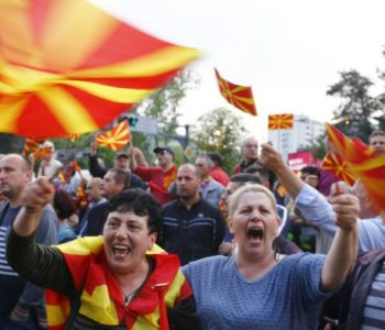 Nakon više od 25 godina riješili spor? Evo kako će se zvati Makedonija