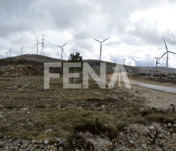 Prva vjetroelektrana u BiH-Vjetroelektrana Mesihovina puštena u rad