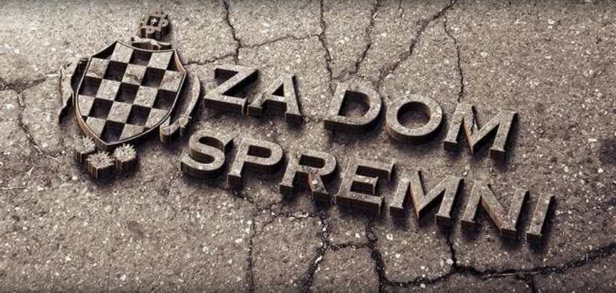 Mario Filipi: Otvoreno pismo članovima Povjerenstva za suočavanje s prošlošću