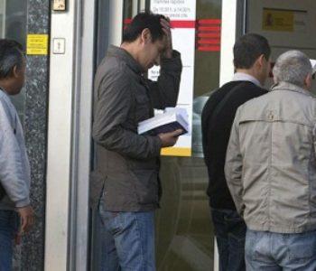 UNATOČ ISELJAVANJU: I dalje oko pola milijuna nezaposlenih u BiH