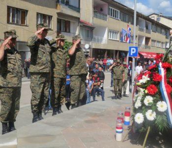 "FOTO: Obilježena 26. obljetnica Brigade ""Rama"""