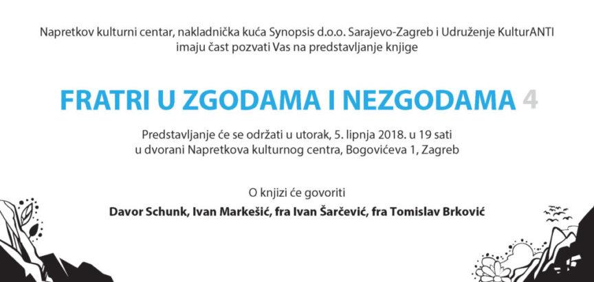 U ponedjeljak i utorak dva kulturna događaja Rame u Zagrebu