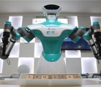 Kineski robot-učitelj čuva najmanju djecu