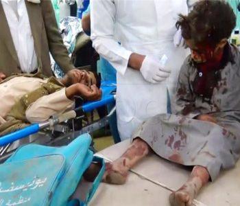 Jemen: U napadu ubijeno 29 djece, Guterres traži hitnu istragu
