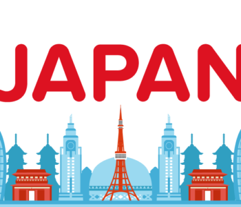 Grantovi Vlade Japana