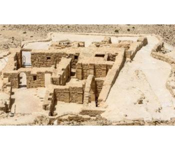 Iznimno rijedak kršćanski prikaz Isusa otkriven u Izraelu