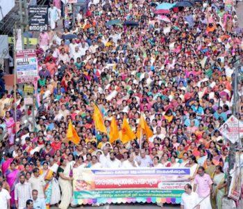 Pet i pol milijuna žena prosvjedovalo u koloni dugoj 620 kilometara