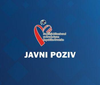Javni poziv za prijavu posebnih potreba i projekata od interesa za Hrvate izvan Republike Hrvatske u svrhu ostvarenja financijske potpore za 2019. godinu
