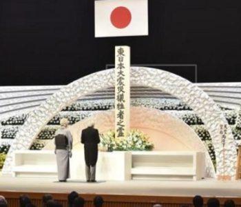Japan: Osam godina od tsunamija i nuklearne katastrofe