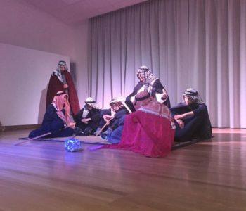 Najava: Mladi iz župe Gračac izvode predstavu Josip i negova braća