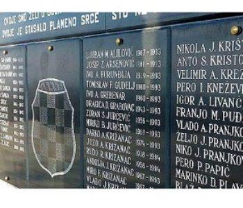 Počelo suđenje za stradanja Hrvata u Križančevu selu