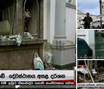 Krvavi Uskrs u Šri Lanki: Najmanje 50 mrtvih