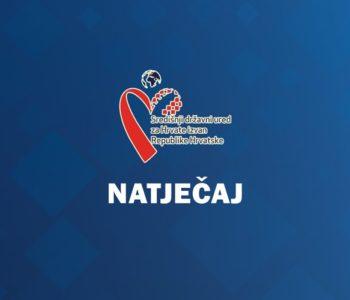 Javni natječaj za financiranje kulturnih, obrazovnih, znanstvenih, zdravstvenih i ostalih programa i projekata od interesa za hrvatski narod u Bosni i Hercegovini za 2019. godinu