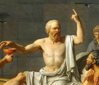 Isus i Sokrat