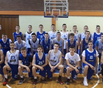 HKK Rama: Patrik Ćavar kandidat za U16 reprezentaciju BiH