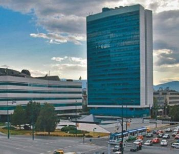 Koji to političari u BiH određuju imenovanja revizora, agencija i odbora