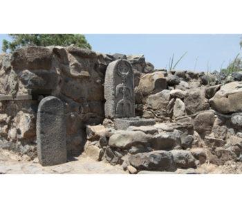 Arheolozi otkrili vrata iz vremena kralja Davida