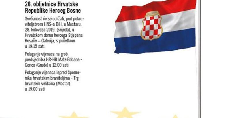 26. obljetnica utemeljenja Hrvatske Republike Herceg-Bosne