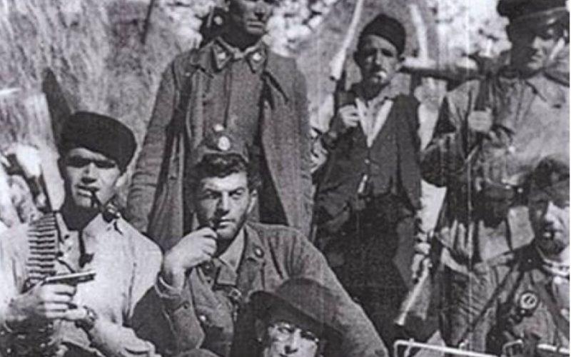 Drugi svjetski rat: Geganovci