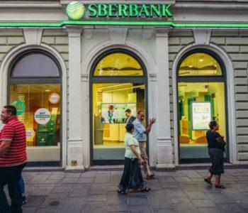 SIPA uhapsila voditelja odjela i još dva uposlenika Sberbanke u Sarajevu