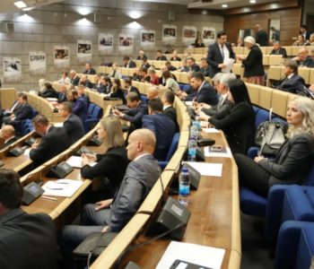 U BiH zastupnici s kaznenim prijavama kontroliraju sigurnosni sustav