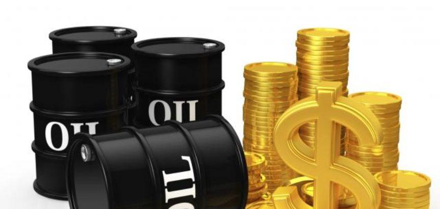 Potraga za naftom i plinom u Federaciji BiH