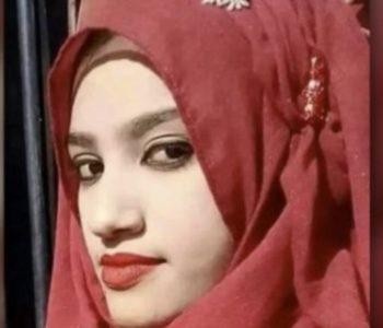 Osuđeno na smrt 16 osoba zbog silovanja i ubojstva tinejdžerice