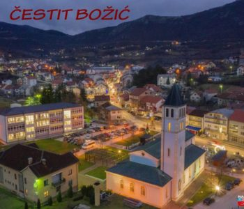 Video: Čestit Božić