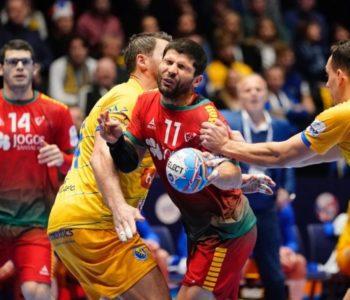 Rukometaši BiH izgubili utakmicu protiv Portugala