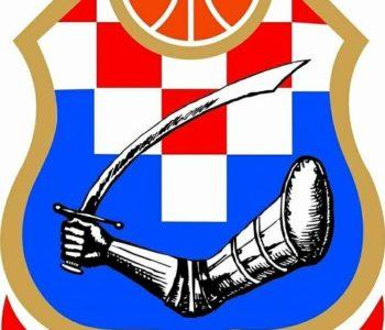 HKK Rama: Za vikend utakmice Lige mladih Herceg Bosne