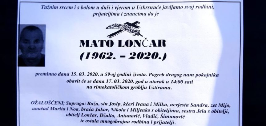 Mato Lončar (1962.-2020.)