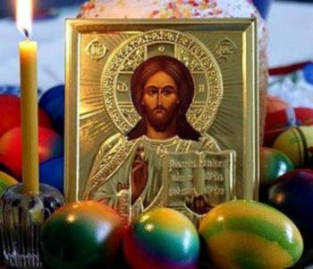 Pravoslavni vjernici danas slave Uskrs