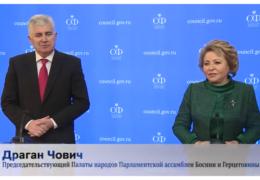 INFICIRANA BOLNICA i NJEGOVI 'TOVARIŠI' Na poziv Dragana Čovića Rusi dolaze dezinficirati SKB Mostar