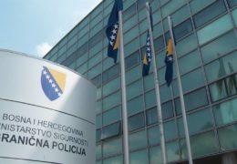 Granična policija raspisla natječaj za prijem 100 policajaca