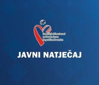Natječaj: Javni natječaj Vlade RH za Hrvate u BiH