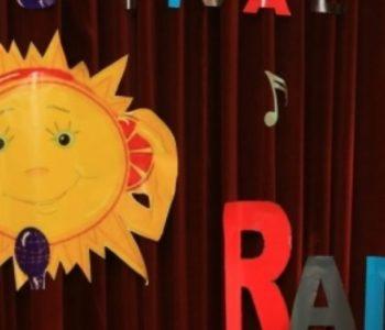 """Poziv na audiciju za Dječji festival """"Mala Rama 2020"""""""