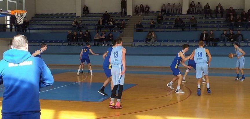 HKK Rama: počinje prvenstvo u Ligi mladih Herceg-Bosne