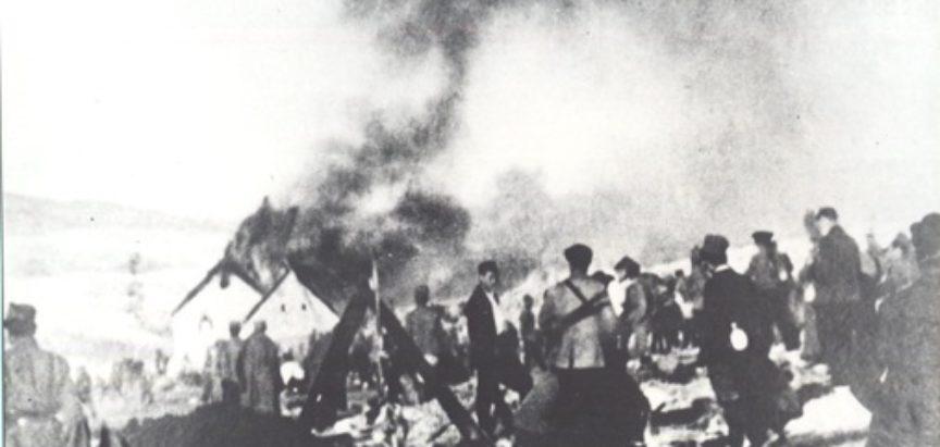 Četnički pokolj u Rami 1942. godine