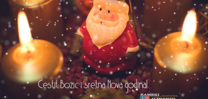 Ramski Vjesnik: Božićna i novogodišnja čestitka