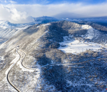 Opasnost od odrona i snježnih lavina