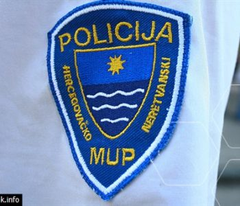 Policijsko izvješće PU Konjic za Prozor-Ramu, Jablanicu i Konjic