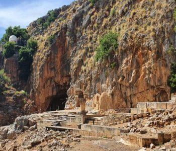 REPORTAŽA: Banijas na područje Cezareje Filipove