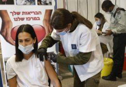 """U Izraelu sa 4 milijuna cijepljenih u restorane s """"covid-bedžem"""""""