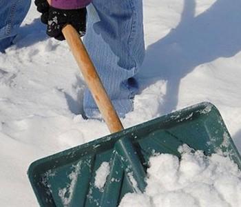 Obavijest o čišćenju i uklanjanju snijega i leda s krovova i javnih površina