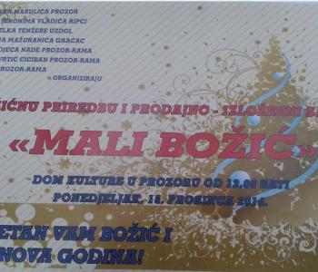 Najava: Božićna priredba i prodajno-izložbeni sajam MALI BOŽIĆ